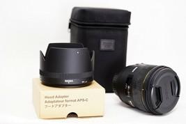 Sigma 85mm f/1.4 EX DG HSM Telephoto Lens for Canon DSLR - $866.74