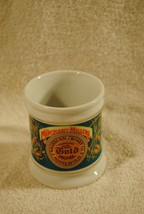 RARE 1982 GOLD MEDAL The Corner Store Porcelain Mug Collection MINT - $12.99