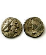 (DD-G 061) Ptolomy I Pentadrachm COPY - €15,30 EUR