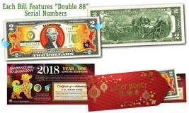 2018 Lunar New Year Of The Dog Gold Hologram $2 Us Bill Double 8 Serial Ltd 300 - $17.65