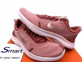 NIB SIZE 11 WOMEN Nike Flex RN EXPERIENCE 8 Running Shoes REDWOOD BRONZE... - $59.99