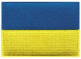 Ukraine Flag Embroidered Patch Ukrainian Iron-On National Emblem - $3.99