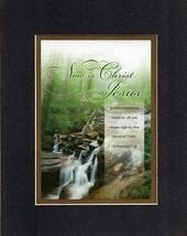 New in Christ Jesus - Ephesians 2:13. . . 8 x 10 Inches Biblical/Religious Ve... - $10.39