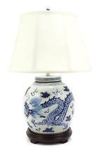 Vintage Style Blue and White Dragon Motif Porce... - $247.49