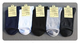 New 6 12pair Mens #B Cotton Socks Low Cut Ankle Socks Crew Sock One Size... - $5.58+