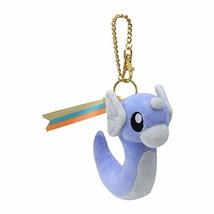 Pokémon Pokemon Plush Keychain Dratini Evolution - $112.46