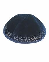 Dark Blue Velvet Kippah Yarmulke Yamaka Silver Rim Judaica Israel 20 cm