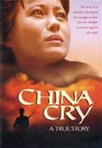 CHINA CRY: A TRUE STORY - DVD image 1