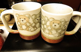 (1) Pair of Otagiri Teddy Bears Stoneware Mugs ... - $23.75