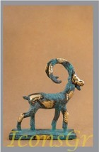 Ancient Greek Bronze Museum Replica of Kri-kri (255) - $48.61