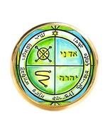 Solomons 3rd Jupiter Seal Protects Against Enemies & Evil Gold Adjustabl... - $14.95
