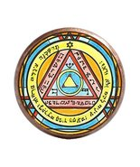 Solomons 6th Pentacle of the Sun for Invisibility Antique Copper Adjusta... - $14.95