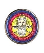 Solomons 1st Sun Seal Grants All Wishes Gunmetal Adjustable Ring - $14.95