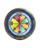 Solomons 2nd Sun Represses Those Who Oppose You Antique Copper Adjustabl... - $14.95