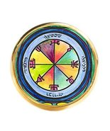 Solomons 2nd Sun Represses Those Who Oppose You Gold Adjustable Ring - $14.95
