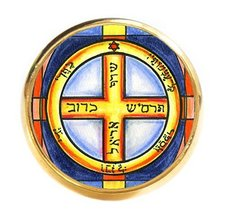 Solomons 6th Jupiter Seal Protects From All Earthly Danger Gold Adjustab... - $14.95