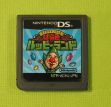 Freshly-Picked: Tingle's Rosy Rupeeland (Nintendo DS, 2006) Japan - $8.90