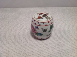 Vintage Ceramic Floral Jar With Lid, China