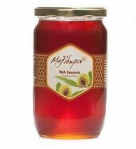 Chestnut Honey 450gr-15.87oz From Peloponnese Greek Excellent Taste New Harvest - $29.60
