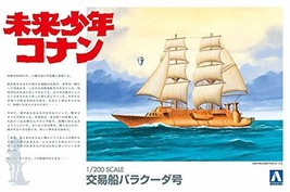 Aoshima Models Barracuda Ship - Conan, The Boy in Future Model Kit 1/200 Scale - $44.03