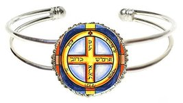 Solomons 6th Jupiter Seal Protects From All Earthly Danger Silver Cuff B... - $14.95