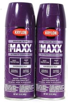 2 Krylon 12 Oz Cover Maxx 9137 Gloss Rich Plum Indoor Outdoor Performanc... - $19.99