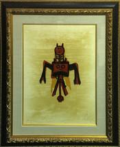 """Wilfredo Lam """"El Ultimo Viaje Del Buque Fantasm... - $4,950.00"""