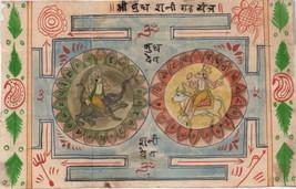 Tantrik Tantra Painting Handmade Asian Indian Tantric Yantra Religion Fo... - $79.99