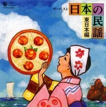 THE BEST: NIHON NO MINYO - HIGASHI NIHON-HEN [Audio CD] V.A. - $25.00
