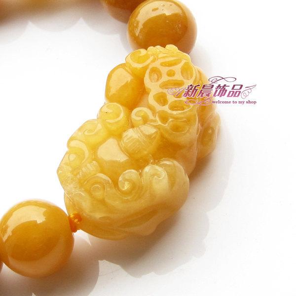 Free Shipping - 100% Natural yellow jade  Meditation yoga Prayer Beads charm bra