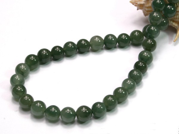 Free Shipping - Hand carved Jadeite Jade , Delicate Natural dark Green Rou