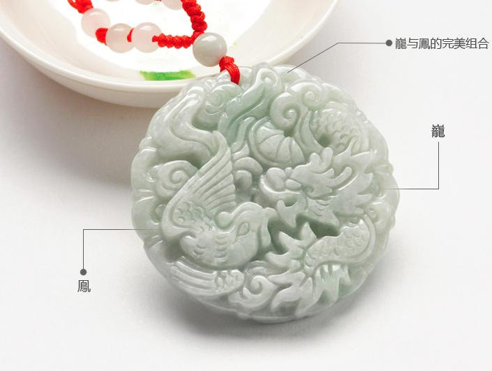Free Shipping -  Hand carved  Burma white  jadeite carved Dragon charm Pendant -