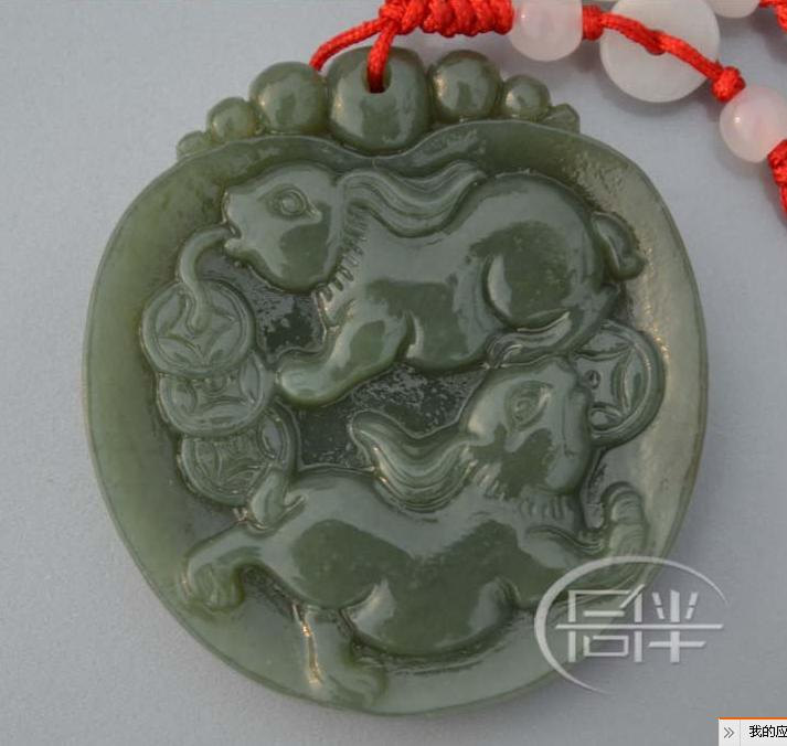 Free Shipping -  100% Natural dark green jadeite jade carved Rabbit Pendant / ne