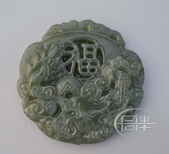 Free Shipping - Genuine AAA Natural  Green Jadeite Jade carved Dragon charm Pend