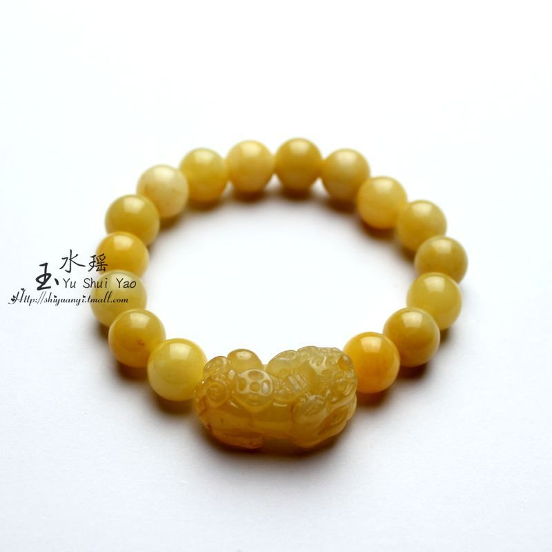 Free Shipping -  good luck Natural yellow agate  '' PI YAO'' Prayer Beads charm