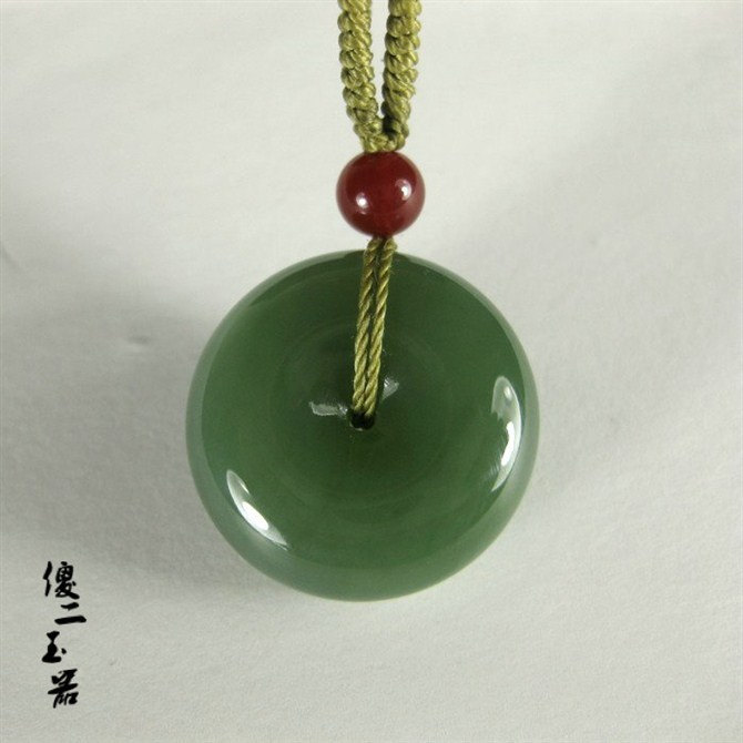 Free Shipping - Hand carved Natural Green button Jadeite Jade charm Pendant