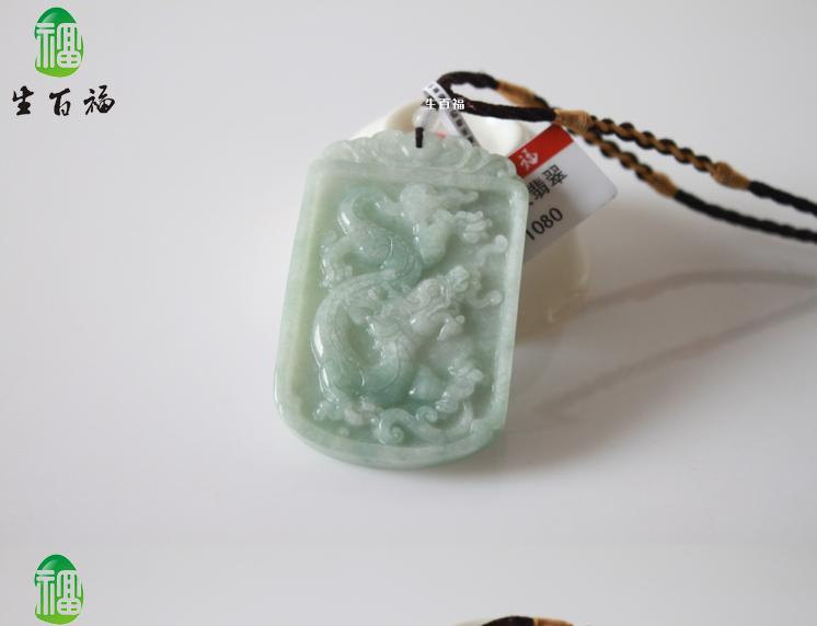 Free Shipping - Unconditional Love Hand-carved Natural Green Dragon jade Pendant
