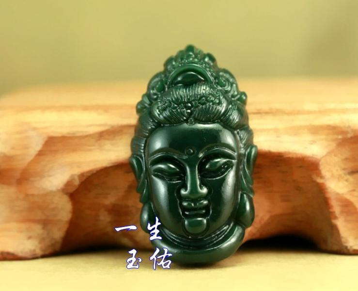 Hand carved Good Luck  green Jadeite Jade carved Buddhist pendants