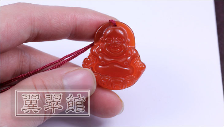 Free Shipping -perfect  Amulet  Natural Red agate / Carnelian Laughing Buddha  c