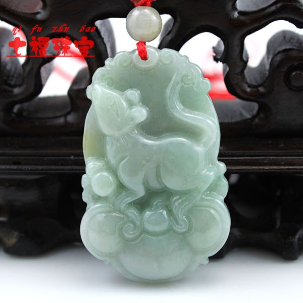 Free Shipping - Burma Natural green Jadeite Jade carved Rat charm Pendant