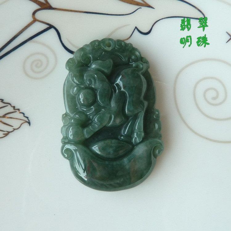Free Shipping -good luck Amulet Natural dark green Jadeite Jade pig charm Pendan