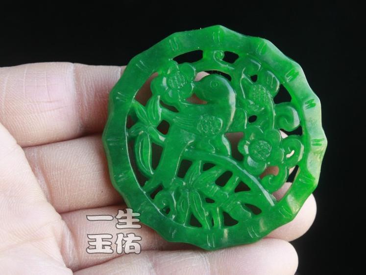 green Jadeite Jade  Hand- carved AAA Natural green Bird pendant