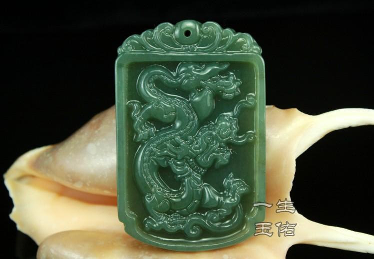 Free Shipping - Good luck Hand- carved AAA Natural green dragon jadeite jade cha