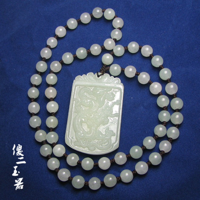 Free Shipping - Burma green Jadeite Jade Natural green Jadeite Jade carved Drago