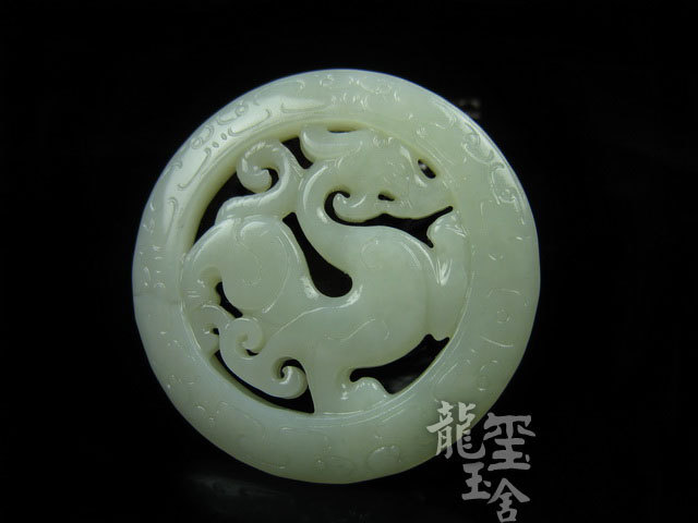 Free Shipping -  100% perfect  Natural Green Jadeite Jade carved dragon charm pe