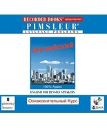 Pimsleur English for Russian Speakers [The Short Course] [Audio CD] [Jan... - $24.75