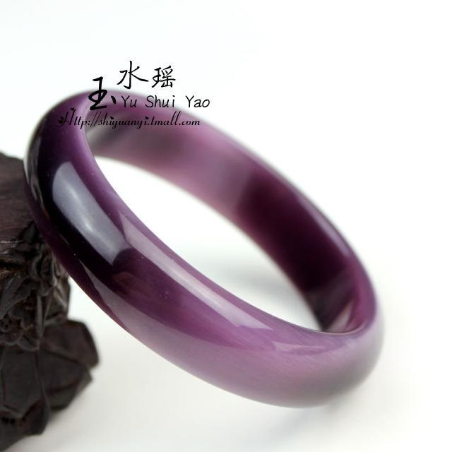 Free Shipping - (Adjustable your size diameter 54MM-62MM) Elegant  Natural  Purp