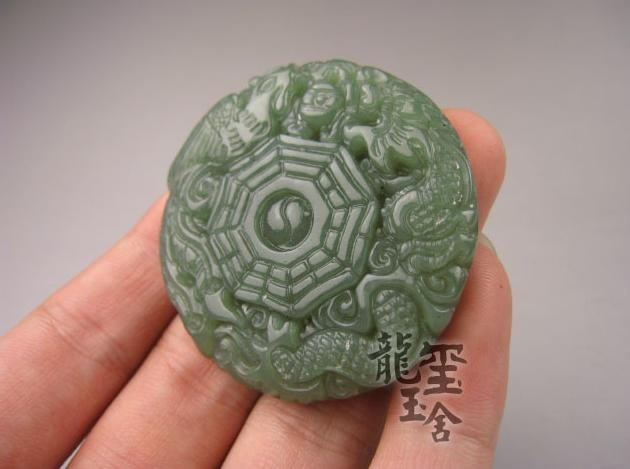Free Shipping -2012 Year Natural Dark Green Jade carved  dragon and Phoenix Roun