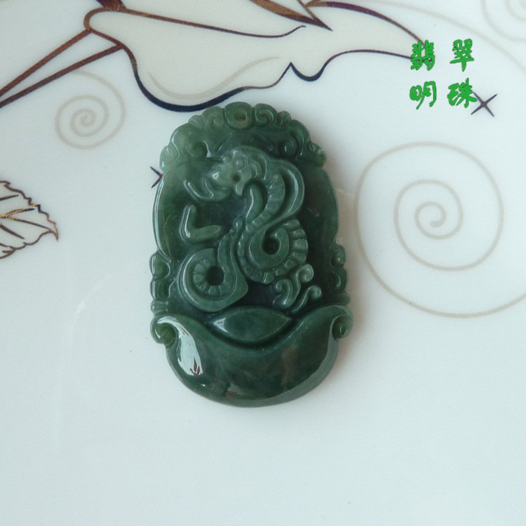 Free Shipping - good luck Amulet Natural dark green Jadeite Jade carved snake ch