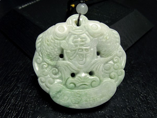 Free Shipping -  Rich Fortune Natural Green Jadeite Jade Carved  Fish  charm Pen